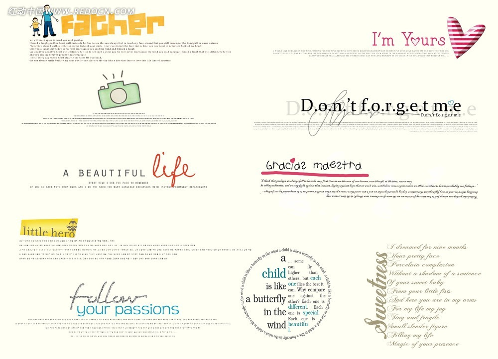 简约英文字体和卡通图案素材PSD图片