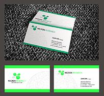 绿色简洁企业名片模板