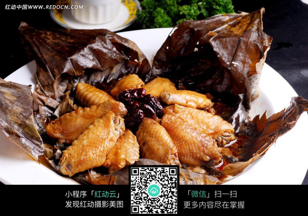 荷香鸡中翅美食