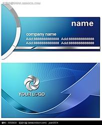 蓝色简洁商业名片
