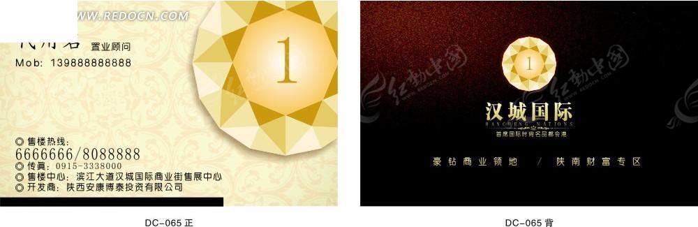 汉城国际创意名片模板cdr免费下载_名片卡片吊牌素材