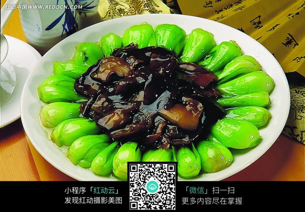 香菇扒油菜图片