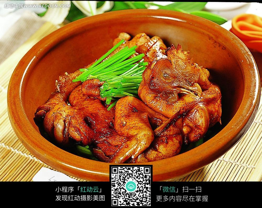 鬼灵粹�*�i)�ad�n��aczg_红锅鸡