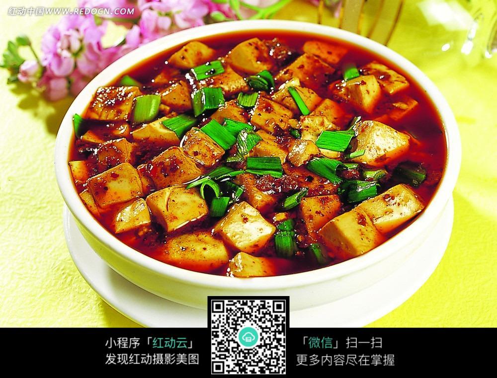 免费素材 图片素材 餐饮美食 中华美食 麻婆豆腐  请您分享: 红动网