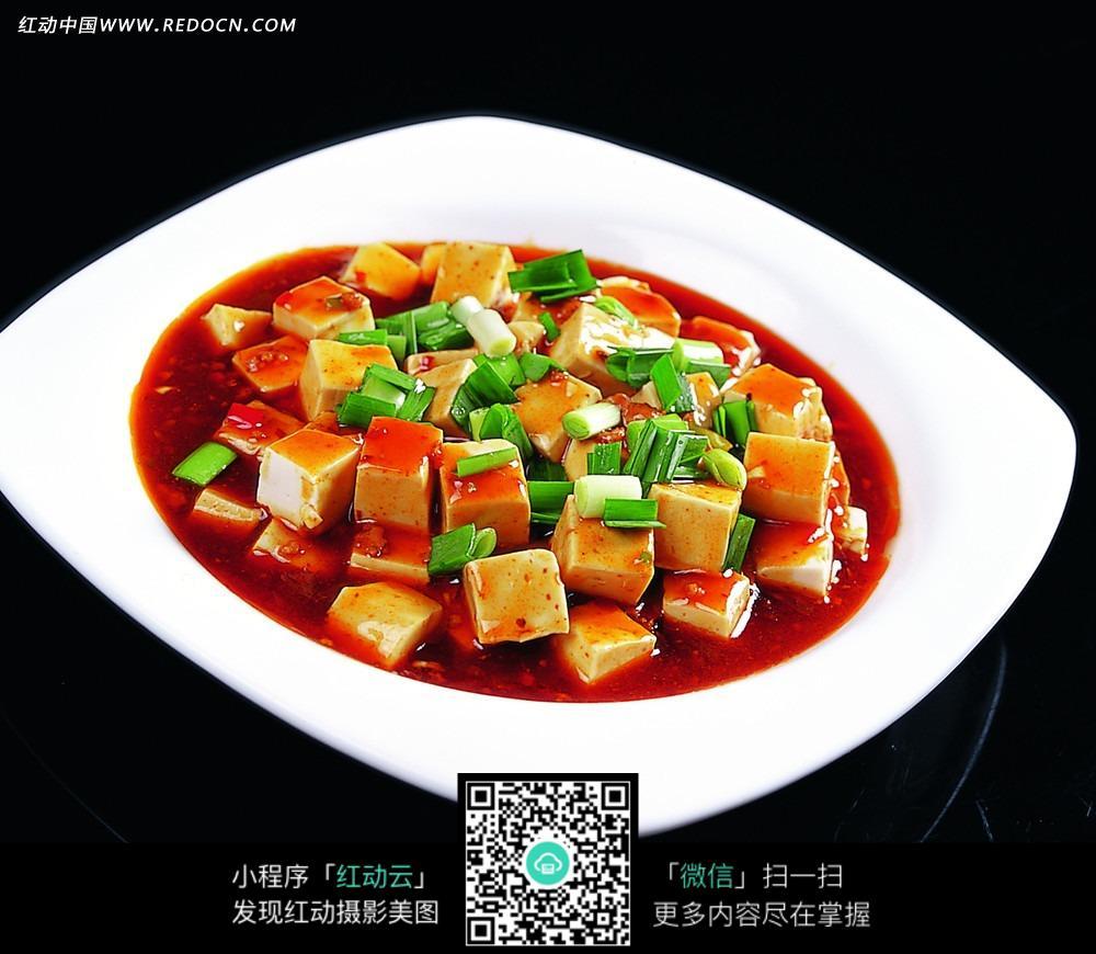 免费素材 图片素材 餐饮美食 中华美食 美味麻婆豆腐  请您分享: 红动