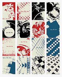 个性几何元素卡片设计