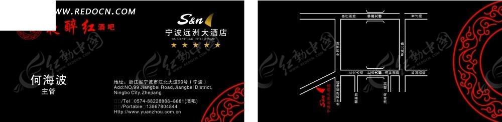 黑色经典酒吧名片cdr免费下载_名片卡片吊牌素材
