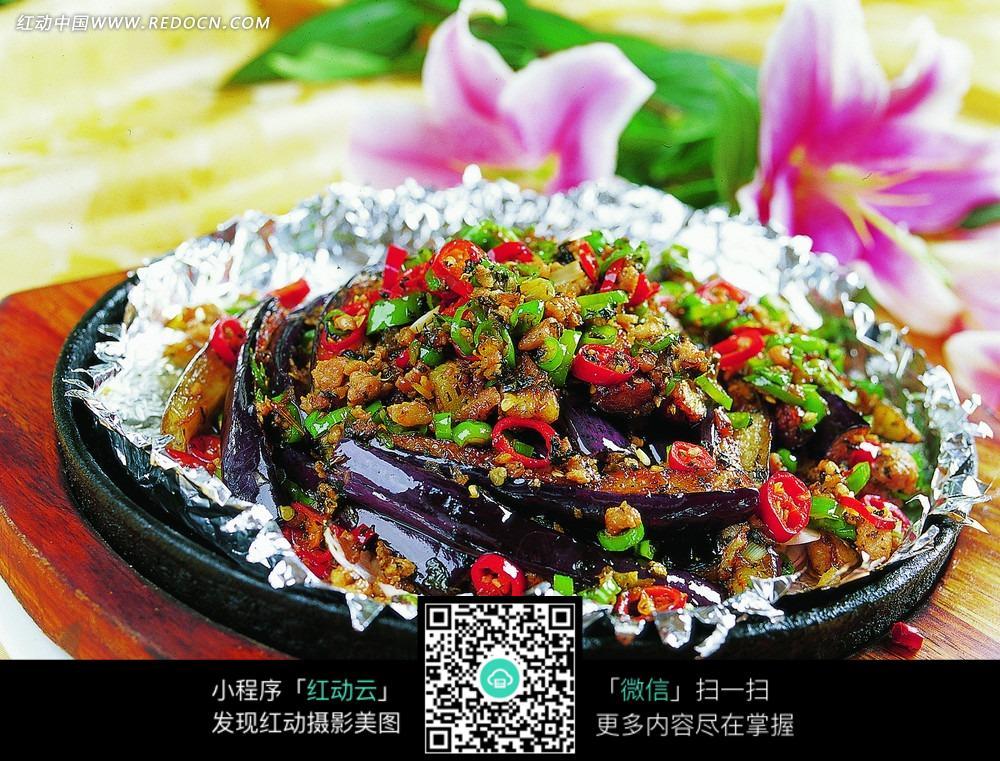 线椒紫茄美食