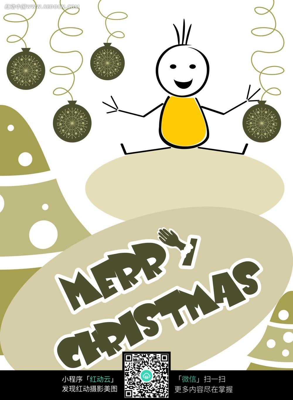 圣诞手绘卡通人物图片素材jpg