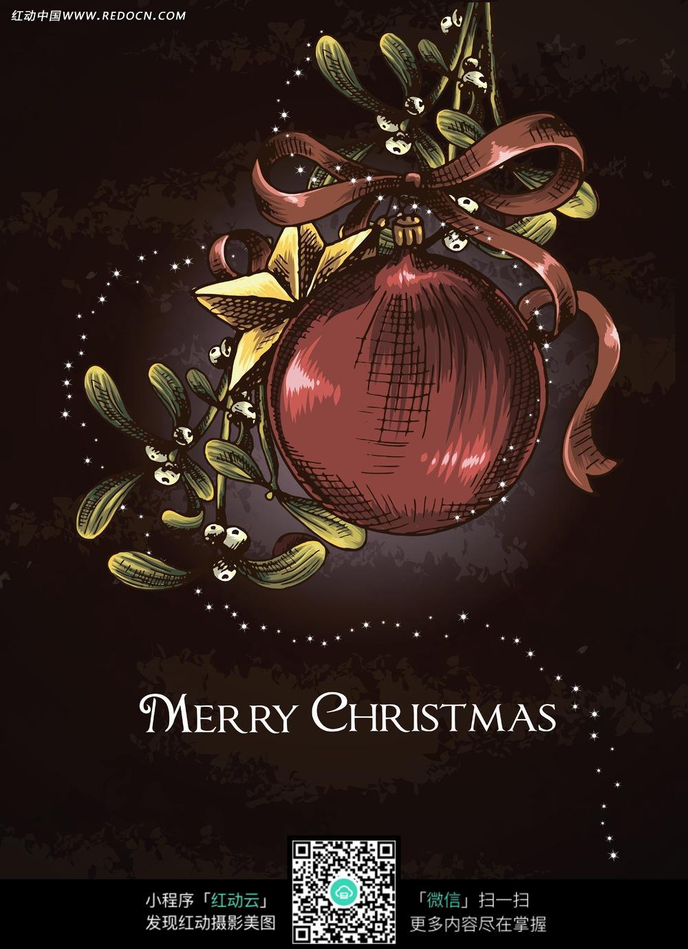 手绘圣诞球图片素材jpg