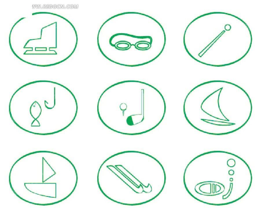 免费素材 矢量素材 标志|图标 公共标志 运动项目图标  请您分享: 红图片