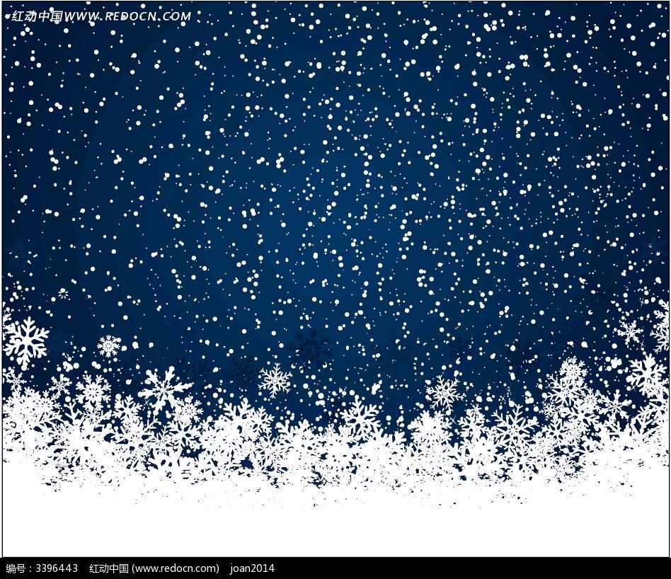 蓝色雪花背景素材EPS免费下载 编号3396443 红动网
