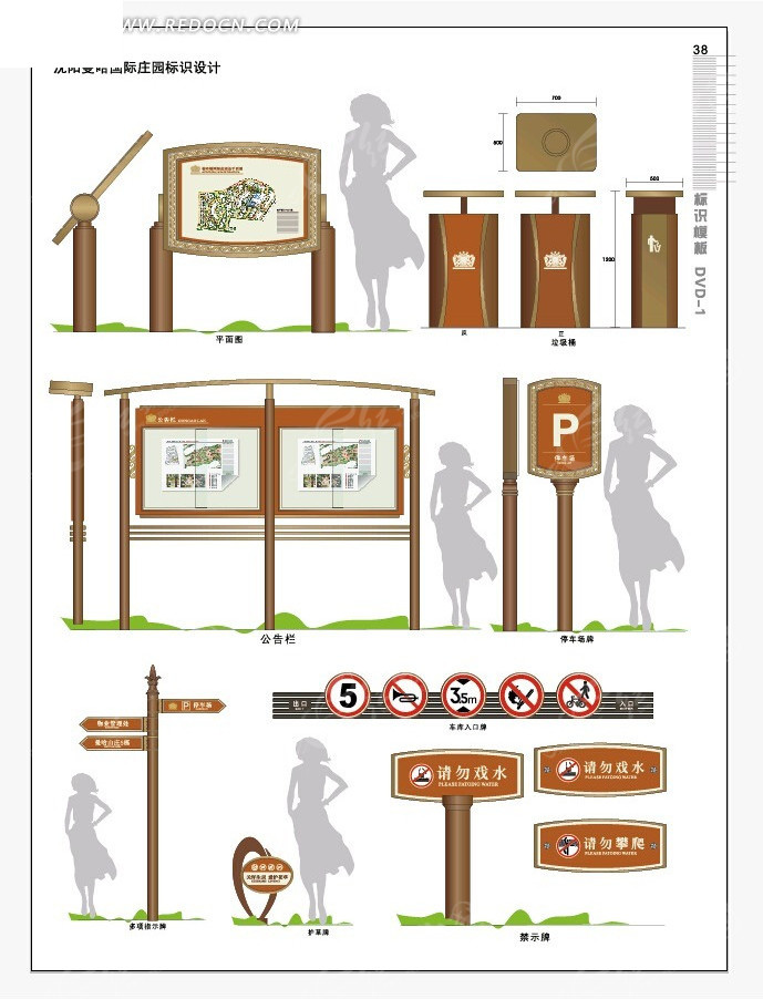 国际庄园标识设计图片