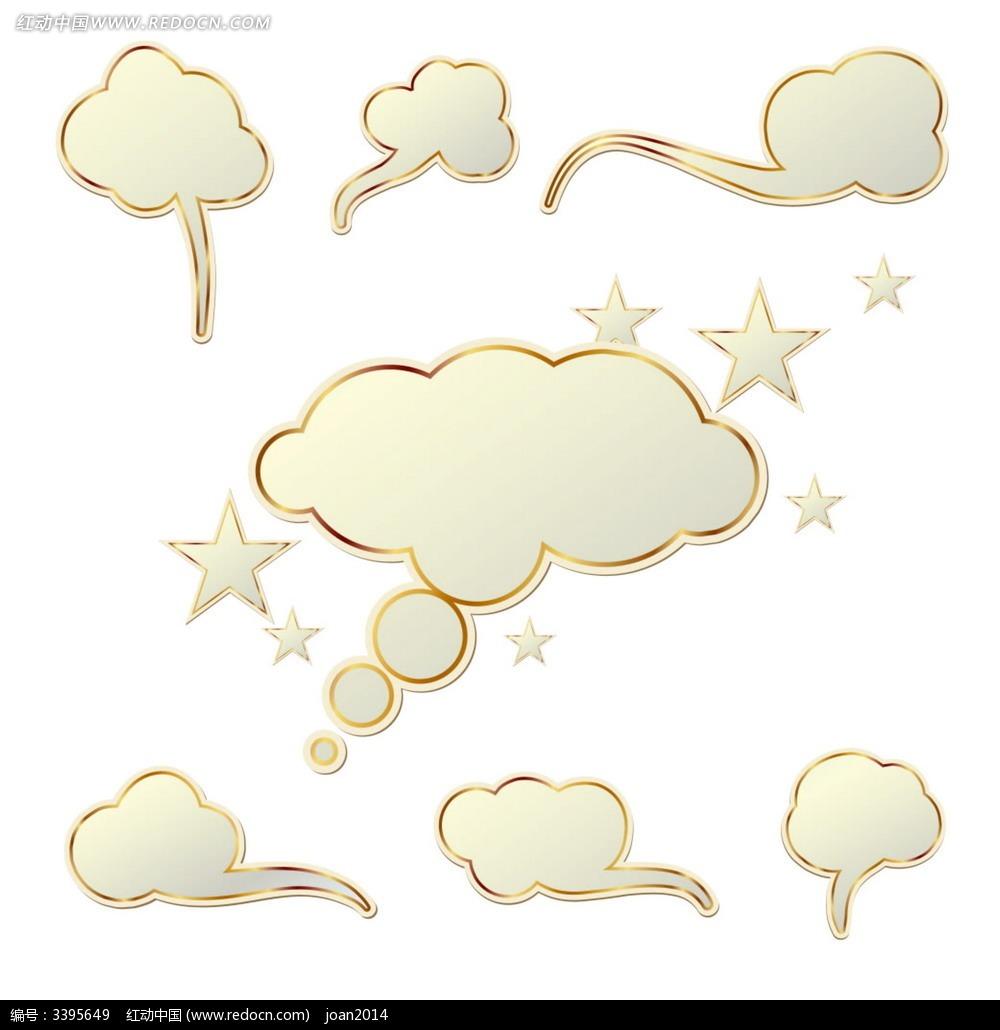 剪纸云朵图案步骤图片大全