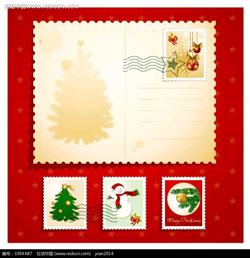 圣诞节明信片卡片模板