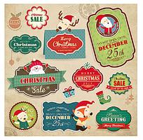 圣诞节装饰素材源文件