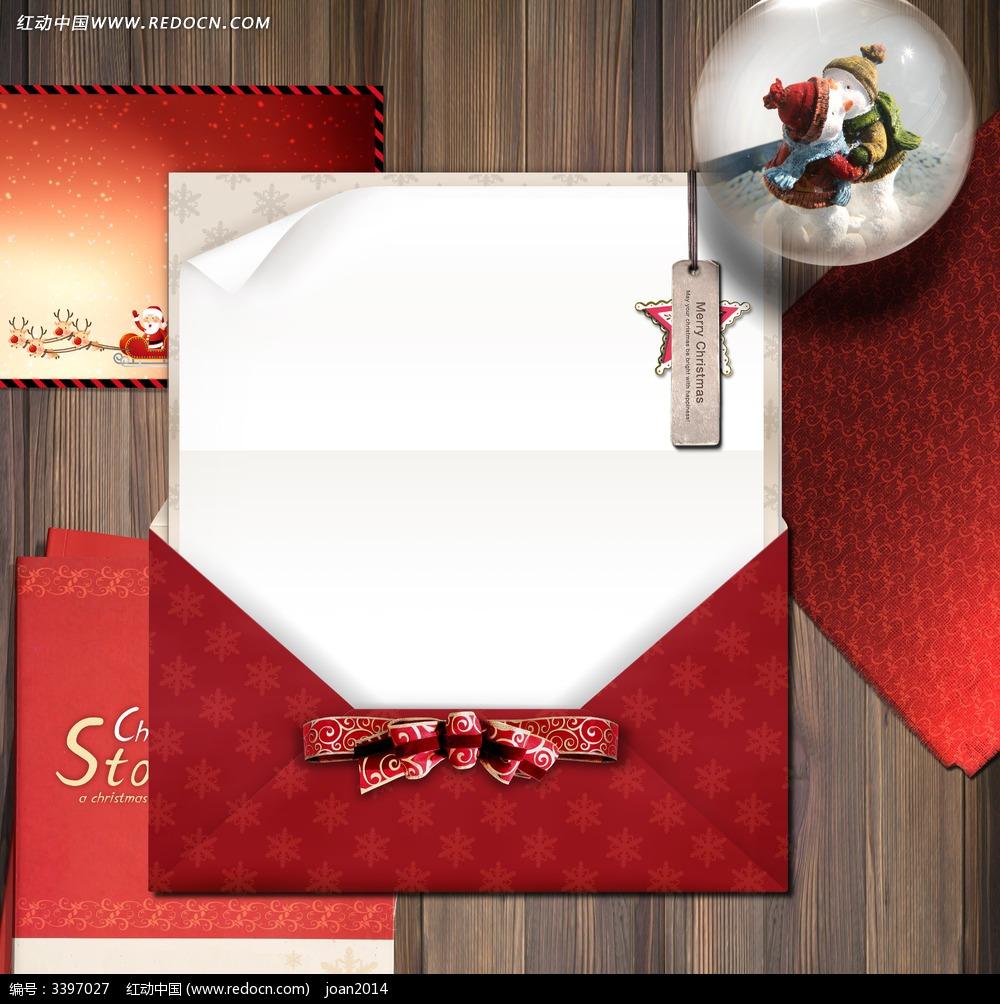 圣诞信封设计模板psd素材免费下载_红动网