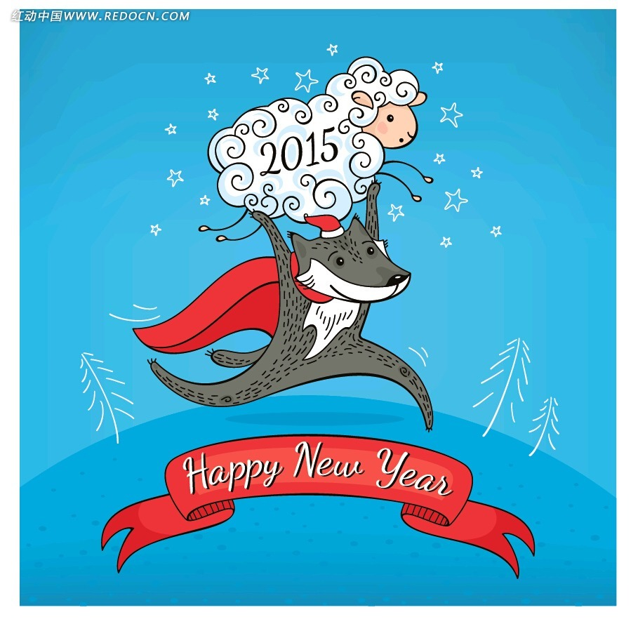 2015羊年卡通矢量