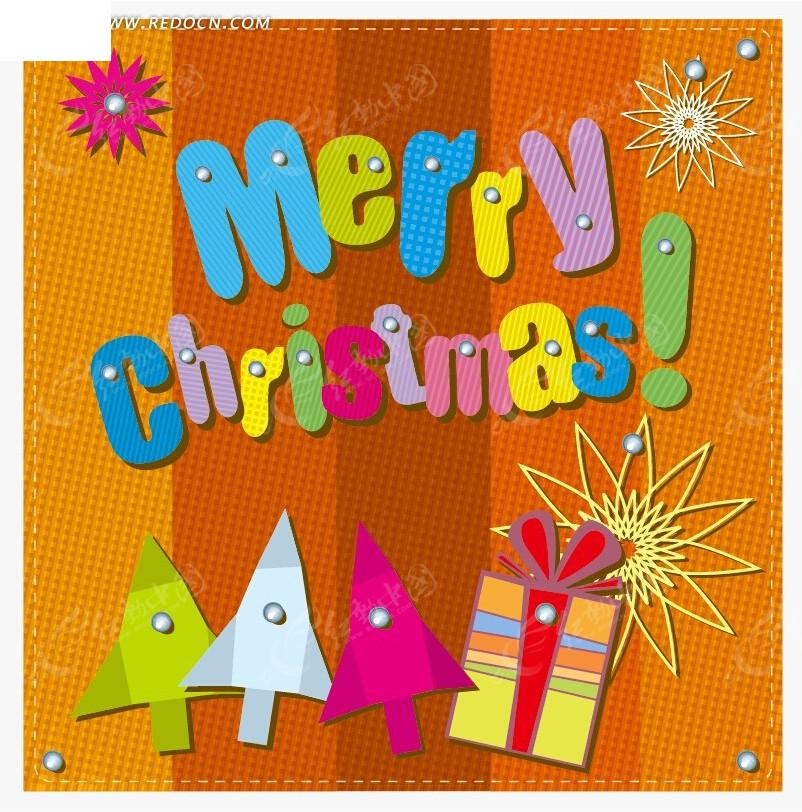 卡通圣诞节贺卡