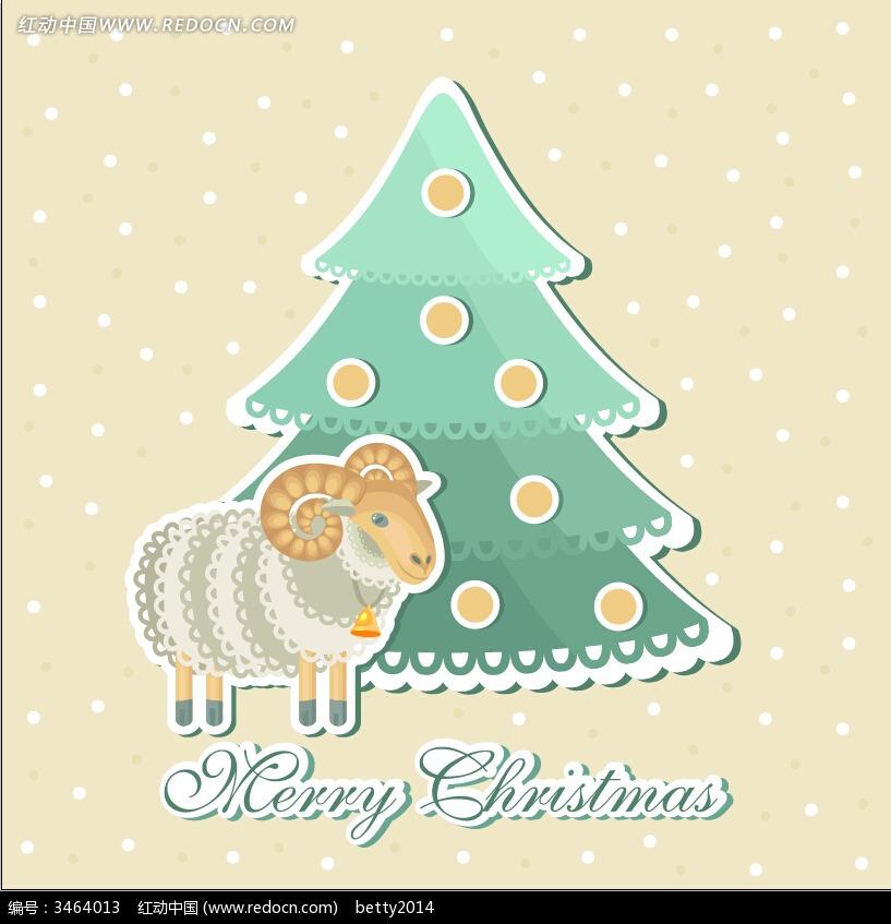 卡通绵羊圣诞贺卡