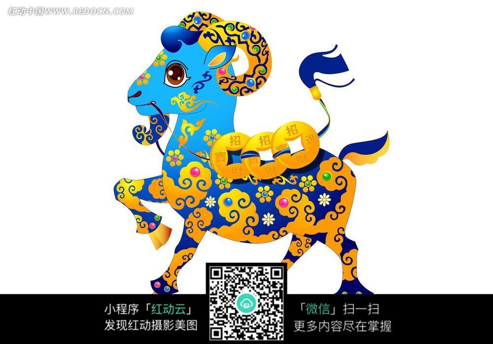免费素材 图片素材 漫画插画 人物卡通 蓝色印花图案羊生肖和金币素材