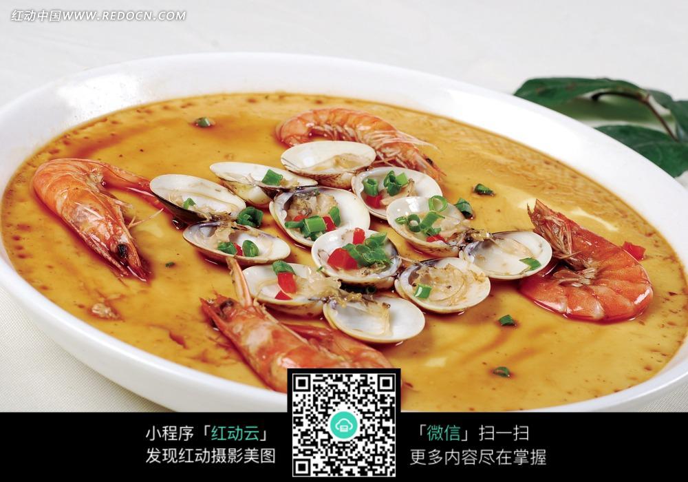 蛤蜊基围虾炖蛋图片 美食图片