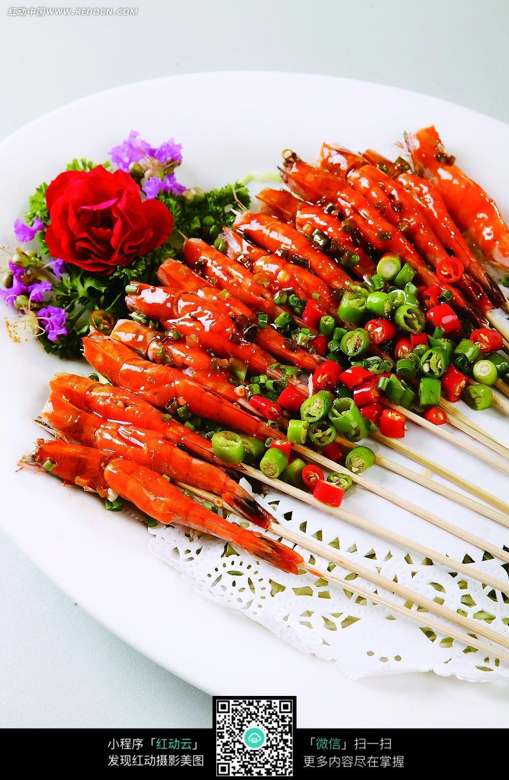 湘式串烤虾图片
