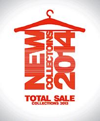 2014服饰特卖字体设计