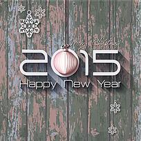 2015新年字体设计