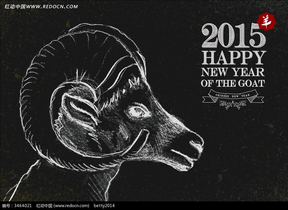 新年贺卡 新年快乐