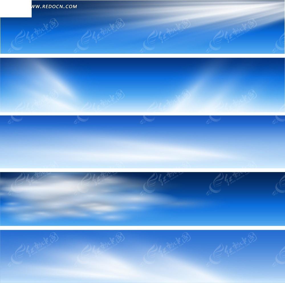 免费素材 矢量素材 花纹边框 底纹背景 蓝天白云背景banner模板