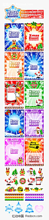 圣诞节各种海报背景矢量素材集合