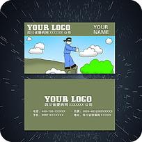 游戏行业名片设计