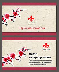 中国瓷器行业名片设计PSD分层素材