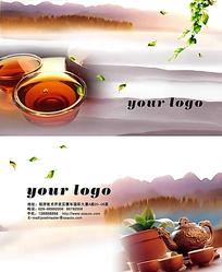 中国风茶具行业名片设计PSD分层素材
