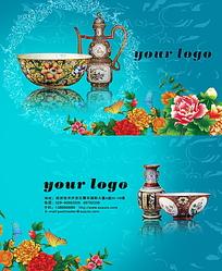 中国风古瓷行业名片设计PSD分层素材