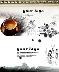 中国古代风格名片设计PSD分层素材