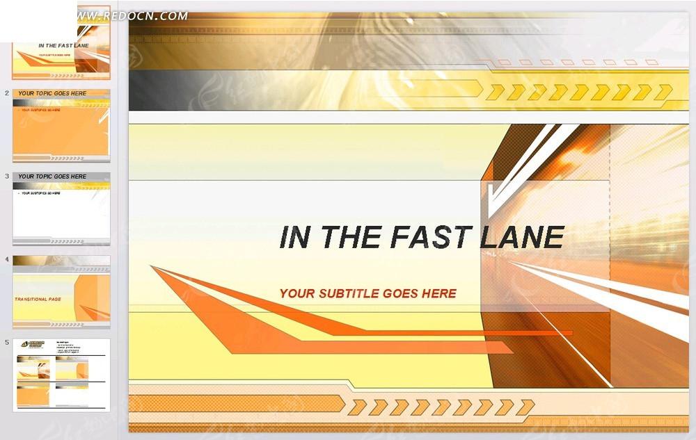 高速列车背景ppt免费下载 其他PPT素材 编号3272147