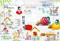 卡通儿童艺术字相册装饰素材