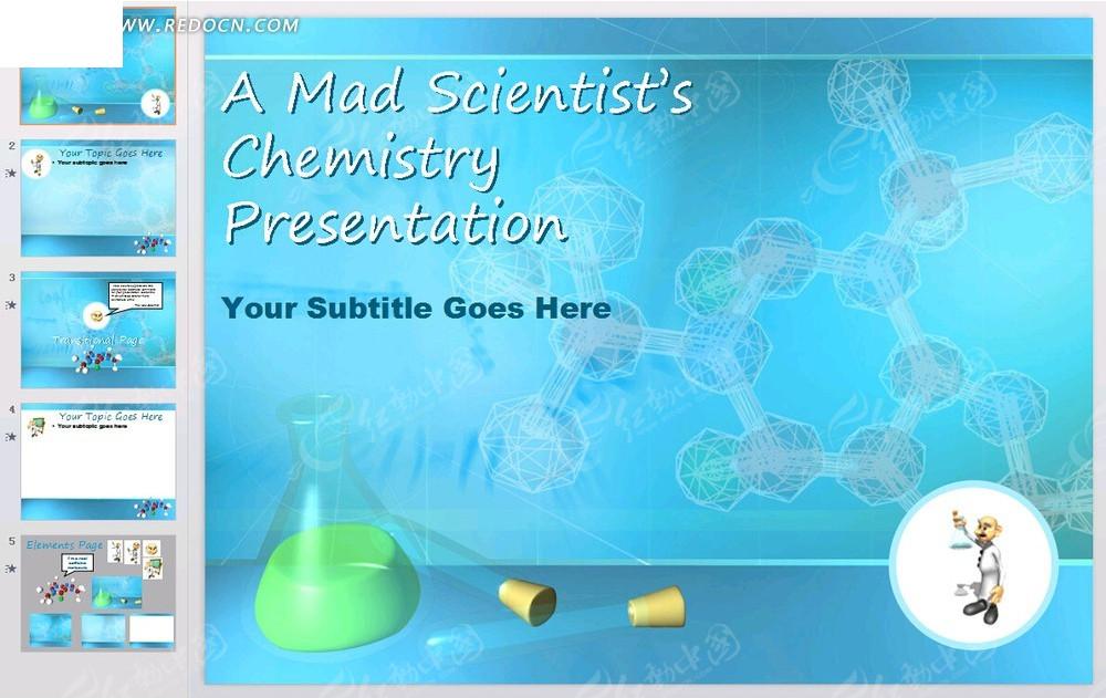 蓝色微生物分子背景ppt素材免费下载 编号3272445 红动网