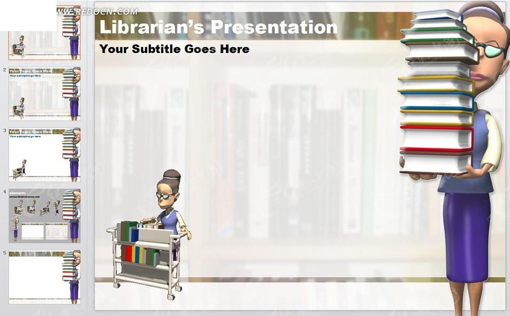 图书馆书籍背景ppt图片