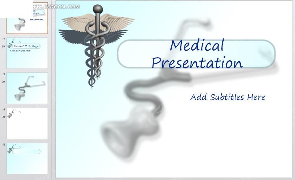 医学仪器背景ppt图片