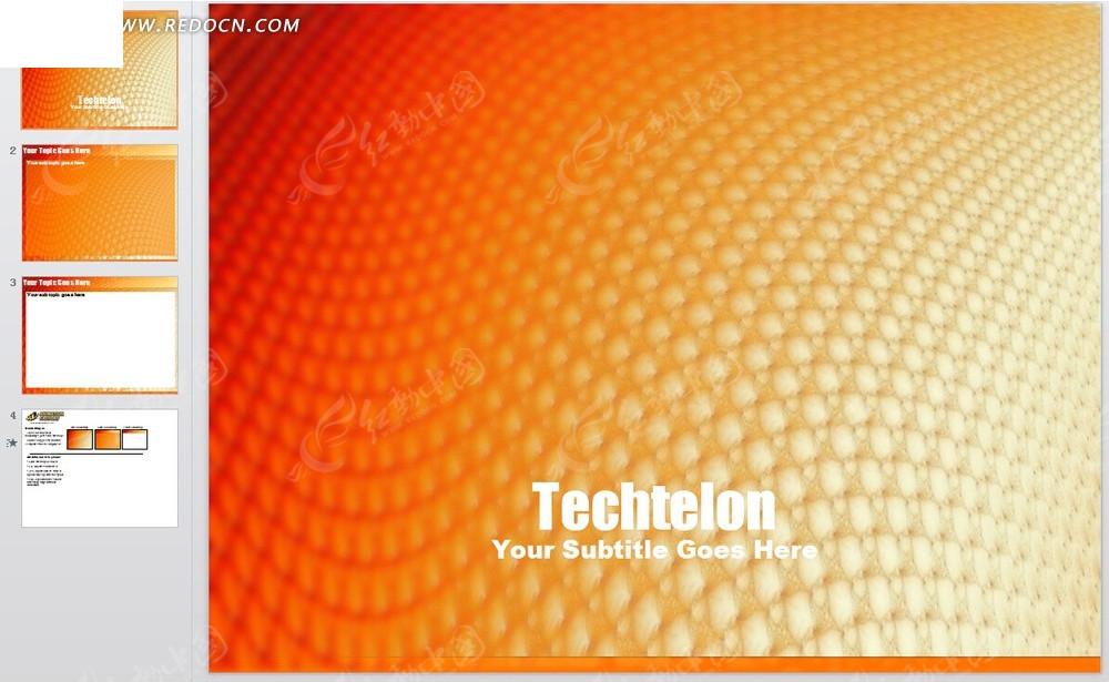 橙色塑料质感表皮背景ppt