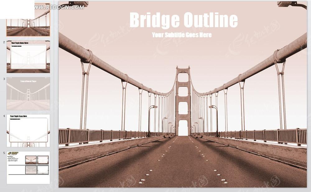 大桥背景ppt