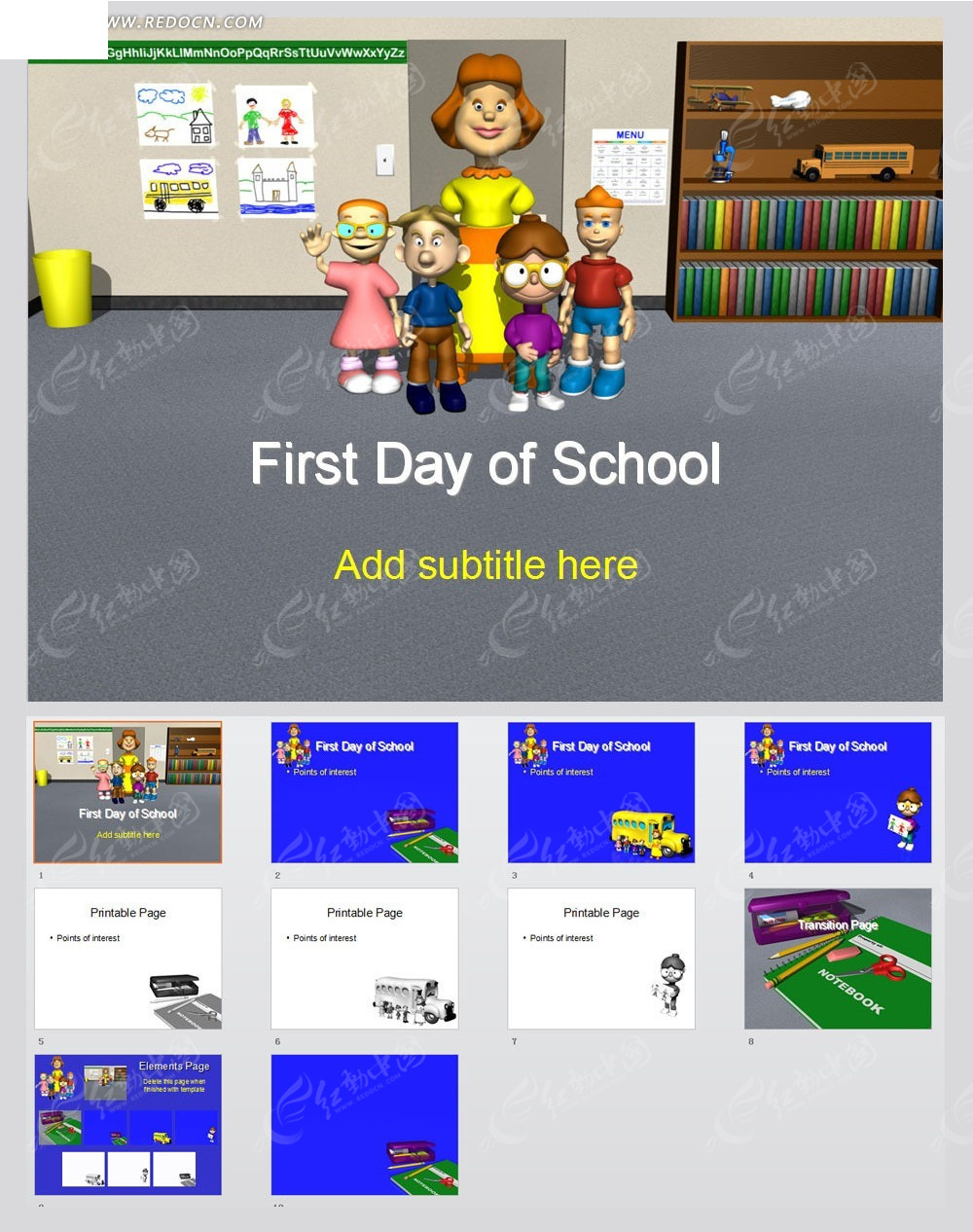 第一天上学的孩子背景ppt