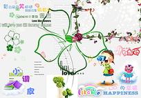 儿童册写真相字体设计装饰素材