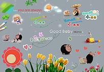 儿童相册写真艺术字装饰素材