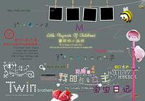 儿童影楼相册写真字体设计装饰素材