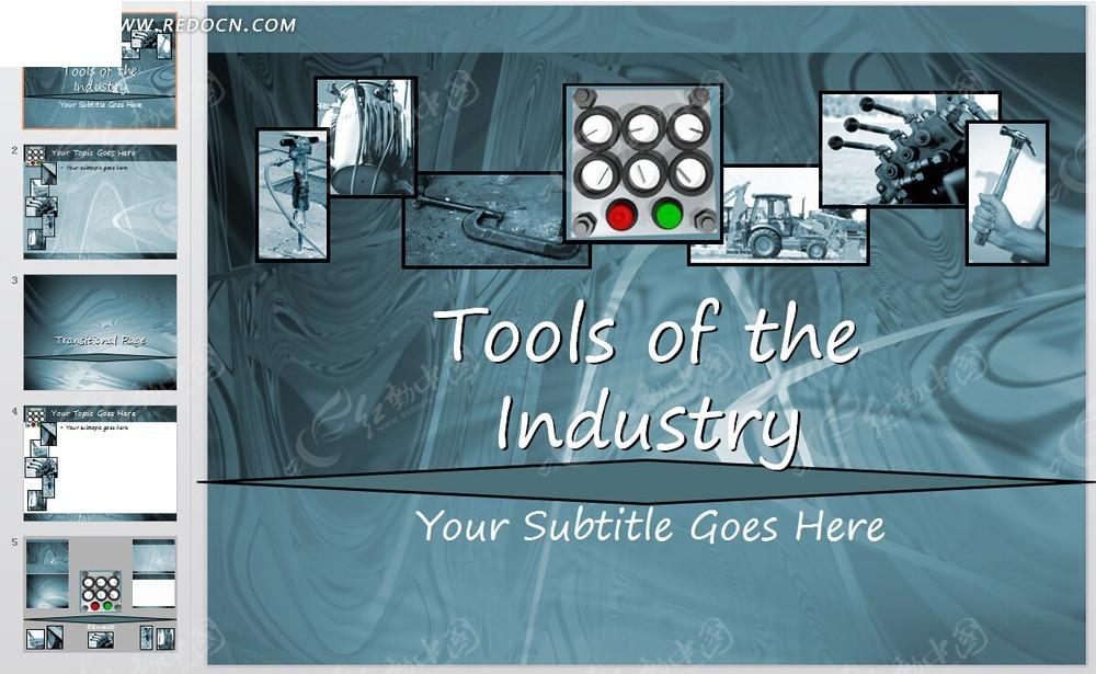 工业工具背景ppt
