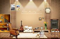 室内房间PSD素材
